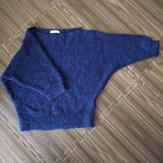 ボールジィ(Ballsey)のトゥモローランド ボールジィ セーター(ニット/セーター)