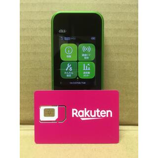 ラクテン(Rakuten)の楽天UN-LIMIT設定済 SIMフリーWiFiルーター w04 HWD35(スマートフォン本体)