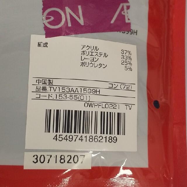 イオン トップバリュ ピースフィット 肌着 L レディースの下着/アンダーウェア(アンダーシャツ/防寒インナー)の商品写真