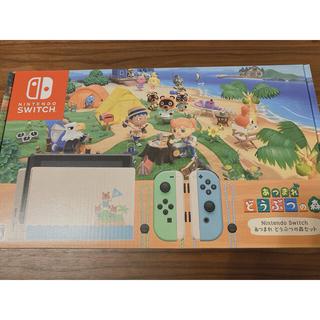 ニンテンドースイッチ(Nintendo Switch)のNintendo Switch 中古品 美品 あつまれどうぶつの森 本体 セット(家庭用ゲーム機本体)