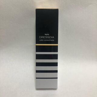 ナリス化粧品 - ナリス ドレスディア コントロール ベース02 アイボリーベール 20g