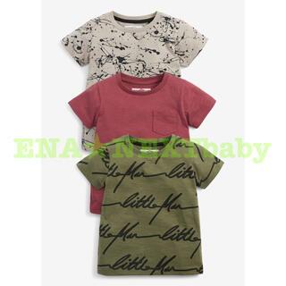 NEXT - ●ペイント総柄 半袖Tシャツ 3Pack