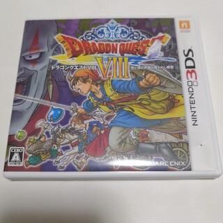 ニンテンドー3DS - ドラゴンクエスト8 3DS
