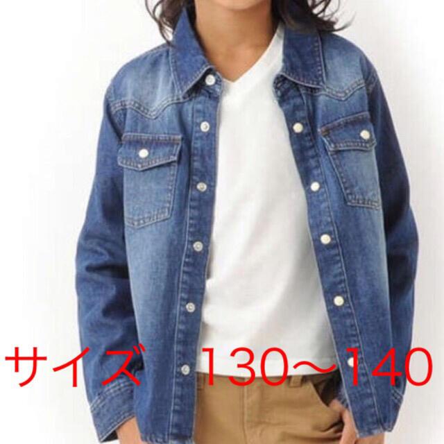 こども ビームス(コドモビームス)のGLAZOS デニムシャツ トップス アウター キッズ 男の子 グラソス キッズ/ベビー/マタニティのキッズ服男の子用(90cm~)(ジャケット/上着)の商品写真