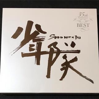 少年隊 35th Anniversary BEST CD 5枚 DVD 7枚