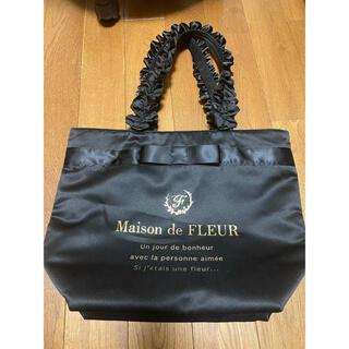 メゾンドフルール(Maison de FLEUR)のメゾンドフルール ブランドロゴフリルハンドトートMサイズ(トートバッグ)