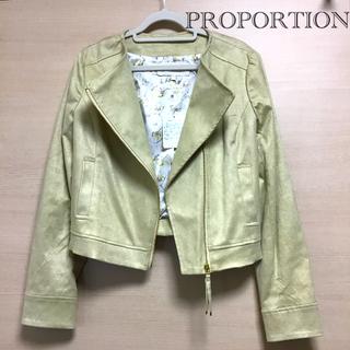 プロポーション(PROPORTION)のPROPORTION 春色 ライダースジャケット(新品・未使用、タグ付き)(ライダースジャケット)