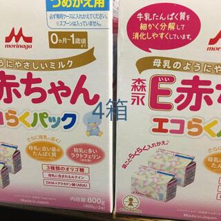 森永乳業 - E赤ちゃんエコらくパック800g 4箱