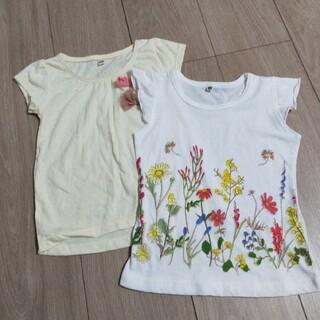 西松屋 - Tシャツ 2点セット