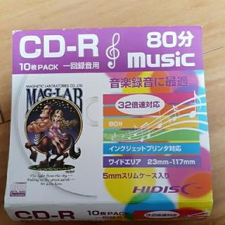マクセル(maxell)のCD-R 80分 8枚(その他)