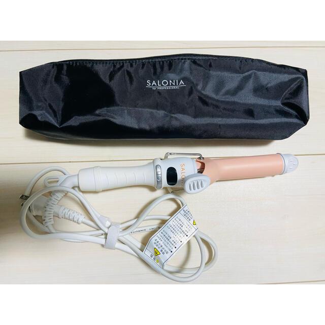 SALONIA カール ヘアアイロン ミニ コテ 25mm パールピンク スマホ/家電/カメラの美容/健康(ヘアアイロン)の商品写真