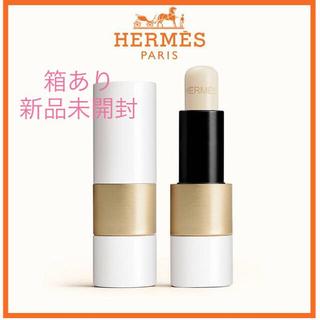 Hermes - エルメス リップクリーム リップバーム