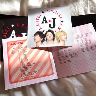 Kis-My-Ft2 - TBS系金曜ドラマ「美男ですね」MUSIC COLLECTION