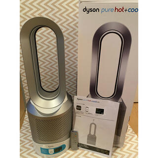 Dyson - dyson pure hot+cool link HP02