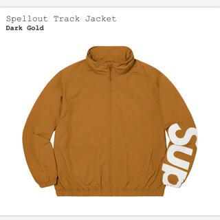Supreme - supreme Spellout Track Jacket トラックジャケット