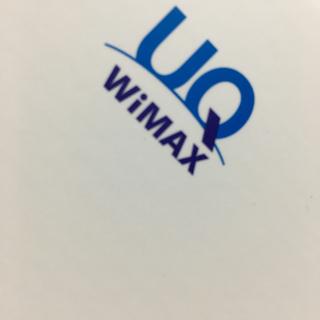 HUAWEI - Speed Wi-Fi HOME L02