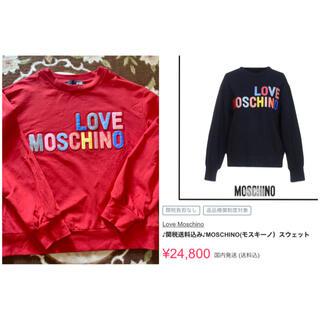 モスキーノ(MOSCHINO)のLOVE MOSCHINO トレーナー L〜LLサイズ(トレーナー/スウェット)