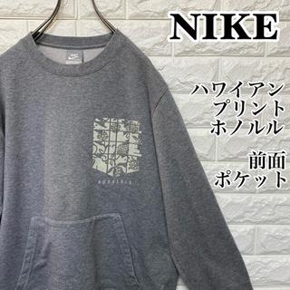 NIKE - 【NIKE】ハワイ ホノルル プリント スウェットトレーナー ナイキ