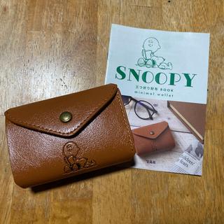 SNOOPY - 💐新品未使用 スヌーピー 折り財布 ブラウン