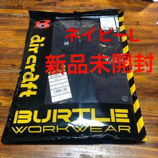 バートル(BURTLE)のBURTLE  air craft 空調服半袖未開封 ネイビーL(その他)