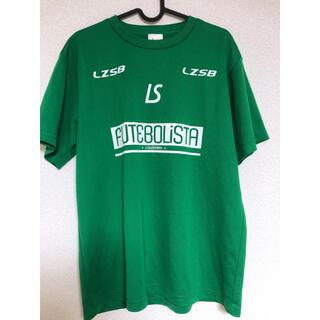 LUZ - ルースイソンブラ プラクティスシャツ