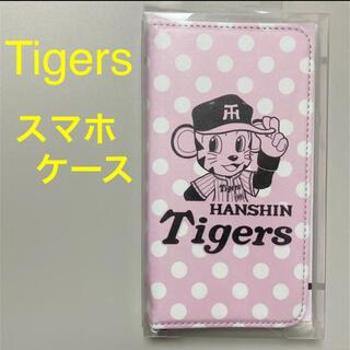 新品 阪神タイガース スマホケース 全機種対応 手帳型 携帯ケース トラッキー