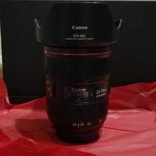 Canon - canon24-70mm f2.8 ii