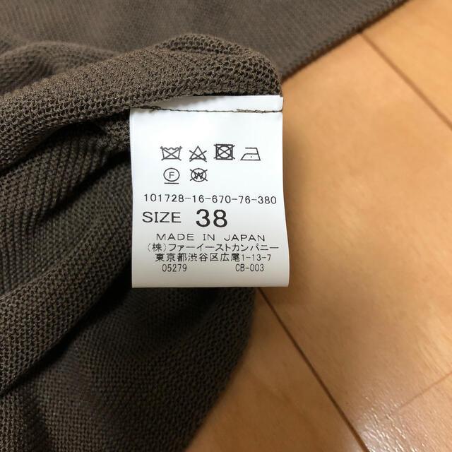 ANAYI(アナイ)のアナイ ニット  レディースのトップス(ニット/セーター)の商品写真
