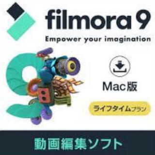 Wondershare Filmora 9.5 for Mac  動画編集