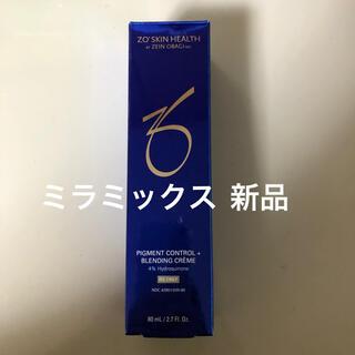 オバジ(Obagi)のゼオスキン ミラミックス  新品(美容液)