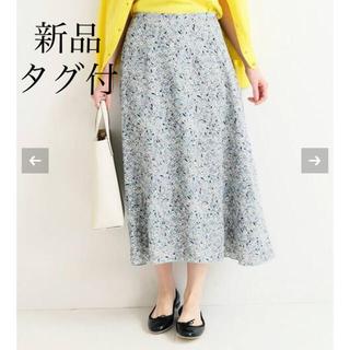 IENA - 新品タグ付◆ フラワープリントフレアースカートsize34