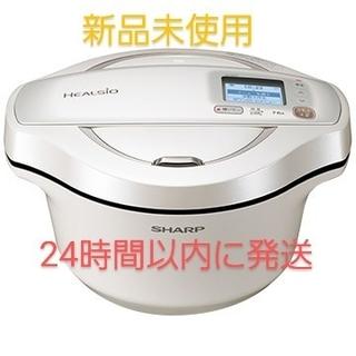 SHARP - 新品 SHARP ヘルシオ ホットクック 電気無水鍋 KN-HW24F-W