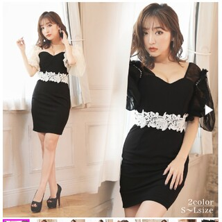 dazzy store - dazzy store ドレス/ミニドレス/キャバドレス