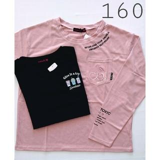lovetoxic - 新品 ラブトキシック 長袖Tシャツ セット