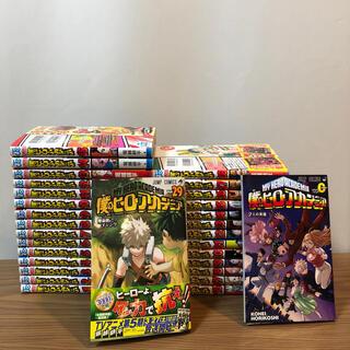 僕のヒーローアカデミア 全巻セット+関連本1巻