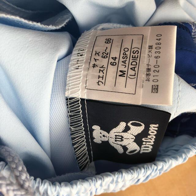 wilson(ウィルソン)のウィルソンベア ウインドブレーカー パンツ スポーツ/アウトドアのテニス(ウェア)の商品写真