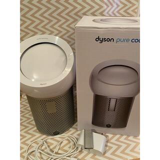 Dyson - dyson pure cool me