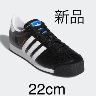 アディダス(adidas)の【新品★未使用】adidasアディダス サモア [Samoa](スニーカー)