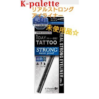 ケーパレット(K-Palette)のK-palette【SUPER  BLACK】リアルストロングアイライナー(アイライナー)
