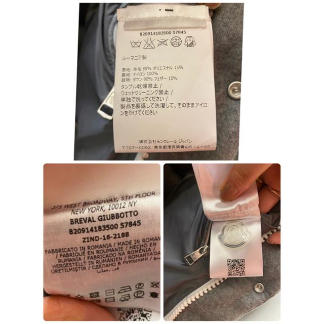 MONCLER(モンクレール)のhi-s様専用 メンズのジャケット/アウター(ダウンジャケット)の商品写真