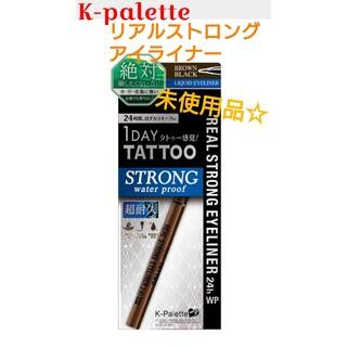 ケーパレット(K-Palette)のK-palette【BROWN  BLACK】リアルストロングアイライナー(アイライナー)