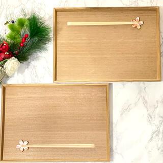 2人分⭐︎お盆&箸置きセット 桜箸置き ピンク色 (4点セット)