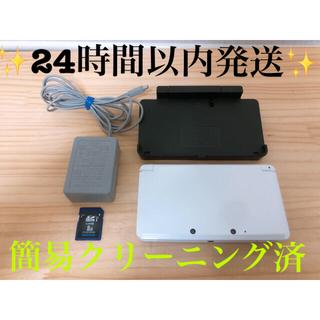 ニンテンドー3DS - ニンテンドー3DS アイスホワイト 8GBメモリカード付き