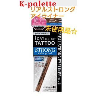 ケーパレット(K-Palette)のK-palette【DEEP  BROWN】リアルストロングアイライナー(アイライナー)