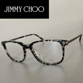 JIMMY CHOO - ジミーチュウ グレー べっ甲 メガネ ウェリントン 眼鏡 ボストン JM