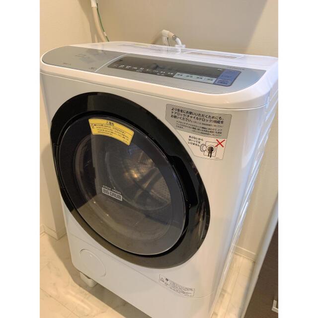 日立(ヒタチ)のHITACHI ドラム式洗濯機 ビッグドラム 2018年製 スマホ/家電/カメラの生活家電(洗濯機)の商品写真