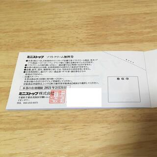 イオン(AEON)の【最新】ミニストップ 株主優待券 ソフトクリーム無料券 5枚 1冊(フード/ドリンク券)