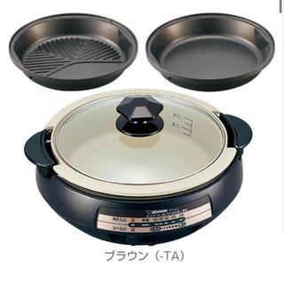 ゾウジルシ(象印)の新品未使用 あじまる 象印 ep-px30-ta(鍋/フライパン)