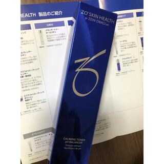 オバジ(Obagi)のZO SKIN HEALTH ゼオスキンヘルス バランサートナー 新品未開封(化粧水/ローション)