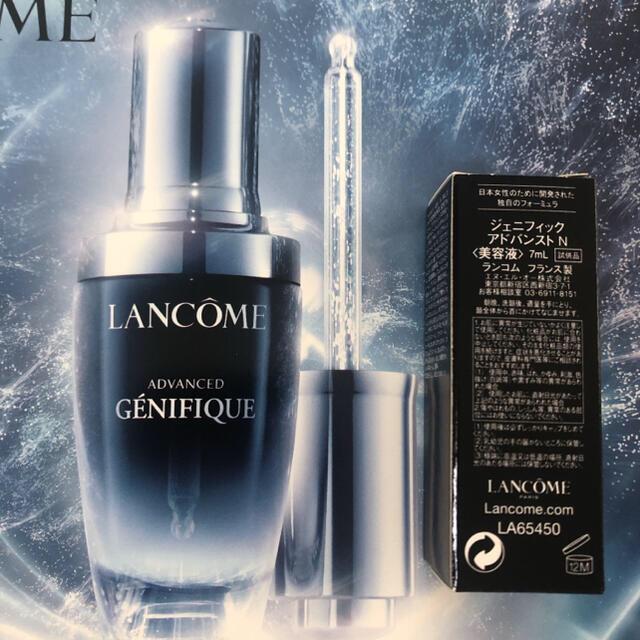 Yves Saint Laurent Beaute(イヴサンローランボーテ)のランコム 国内正規品 日本処方 ジェニフィックアドバンストN 7ml×10本 コスメ/美容のスキンケア/基礎化粧品(美容液)の商品写真